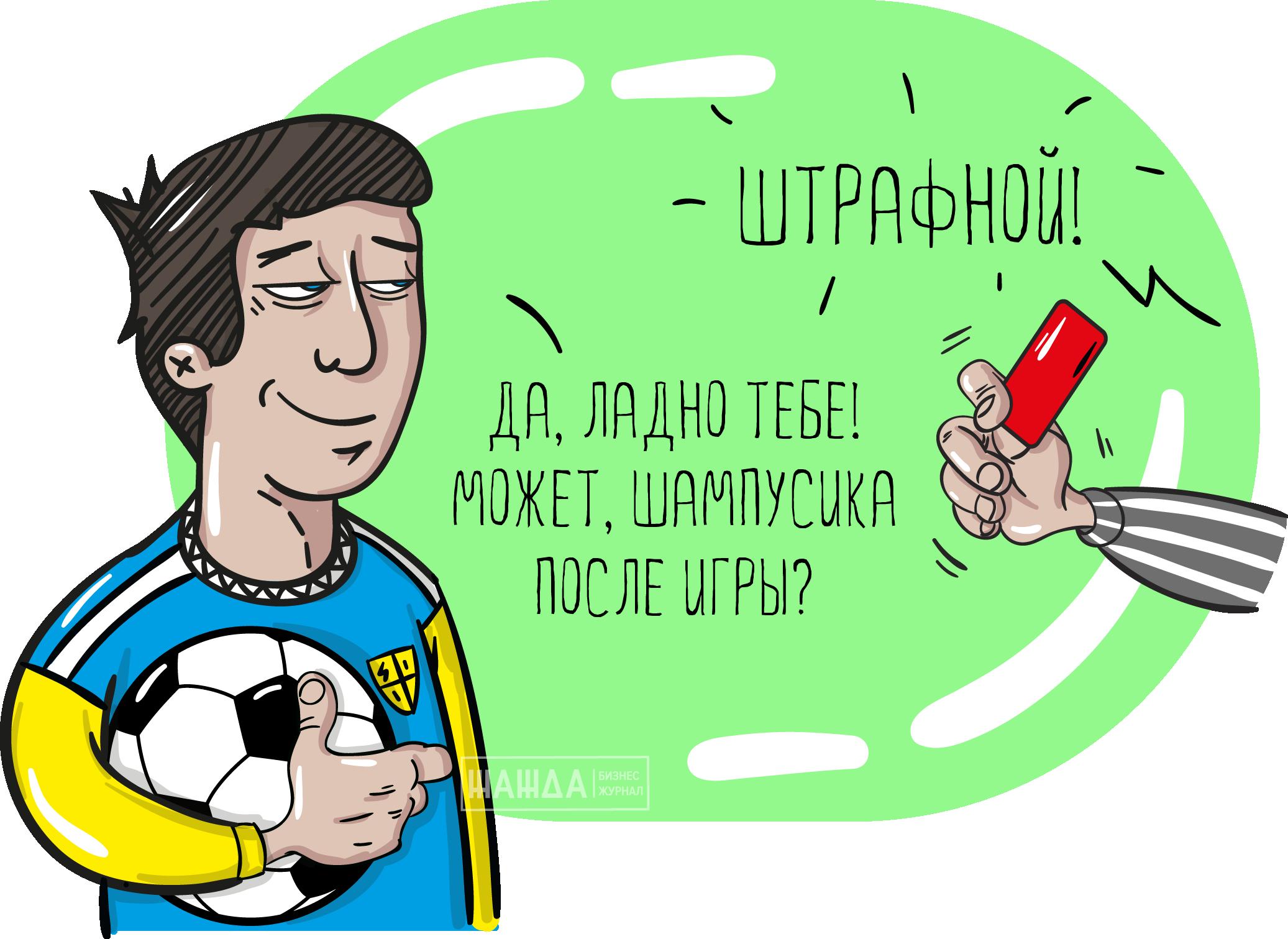 Изображение - Штраф трудовой инспекции SHtrafy-Gosudarstvennoj-inspekcii-truda