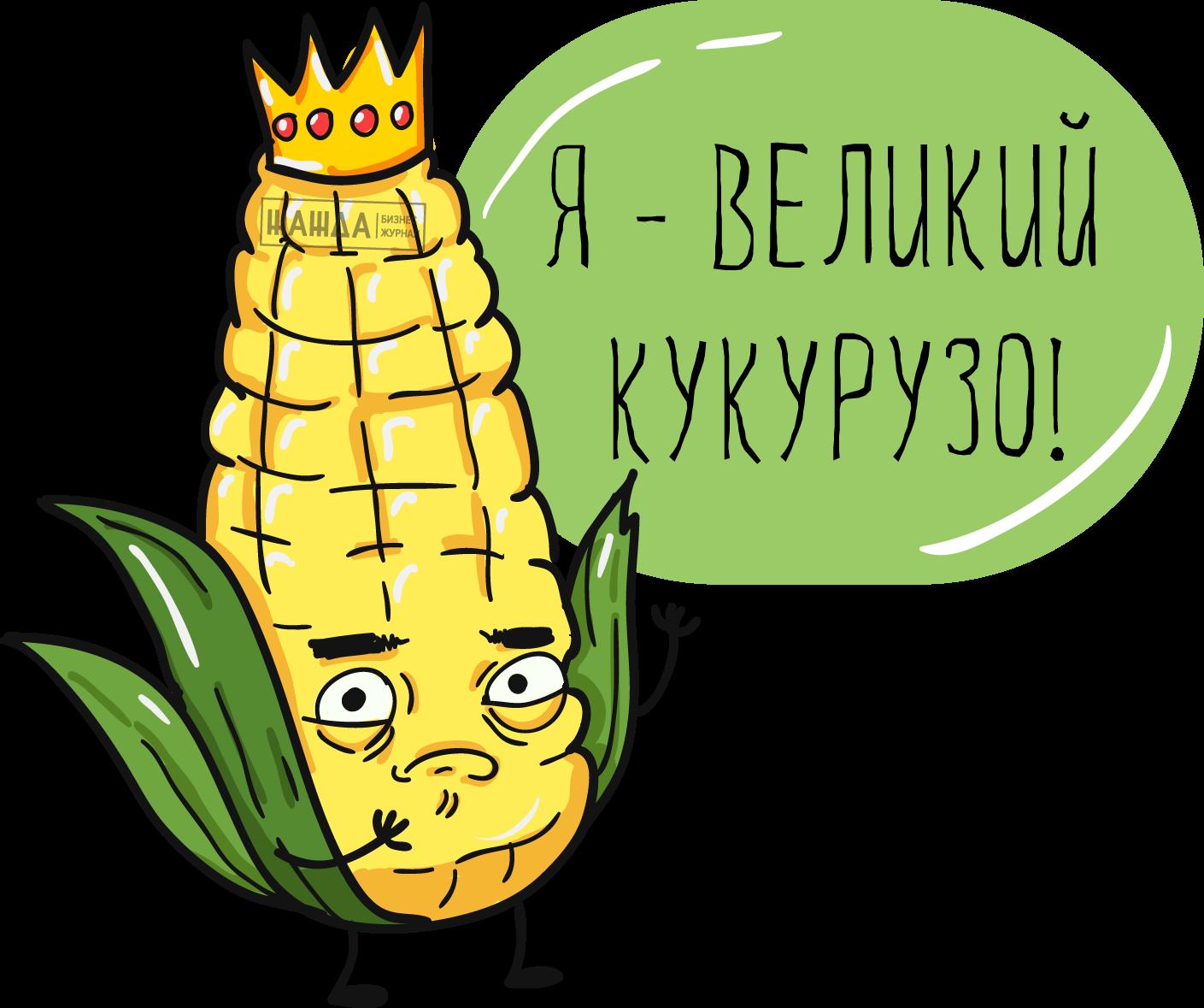 Штрафы Россельхознадзора