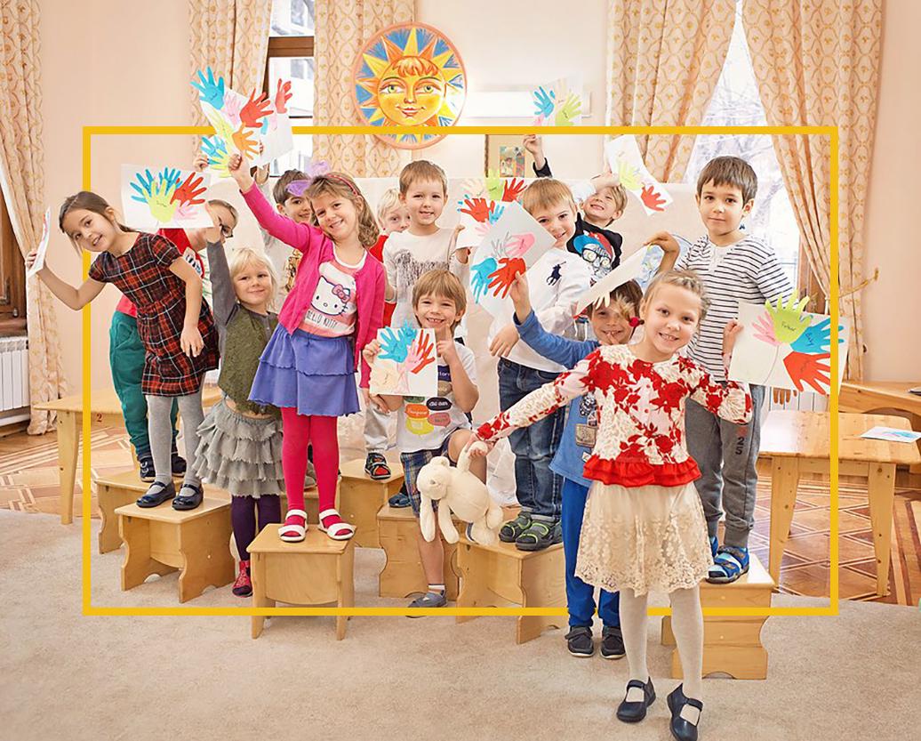 Kids' Estate