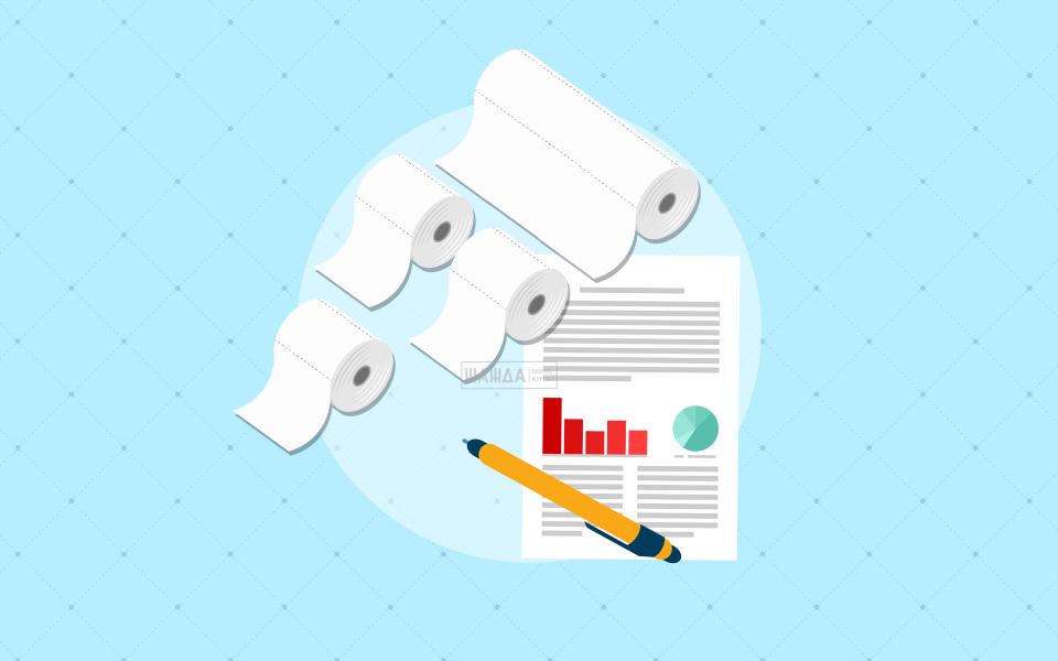 Бумаги бизнес план учебные планы бизнес информатики