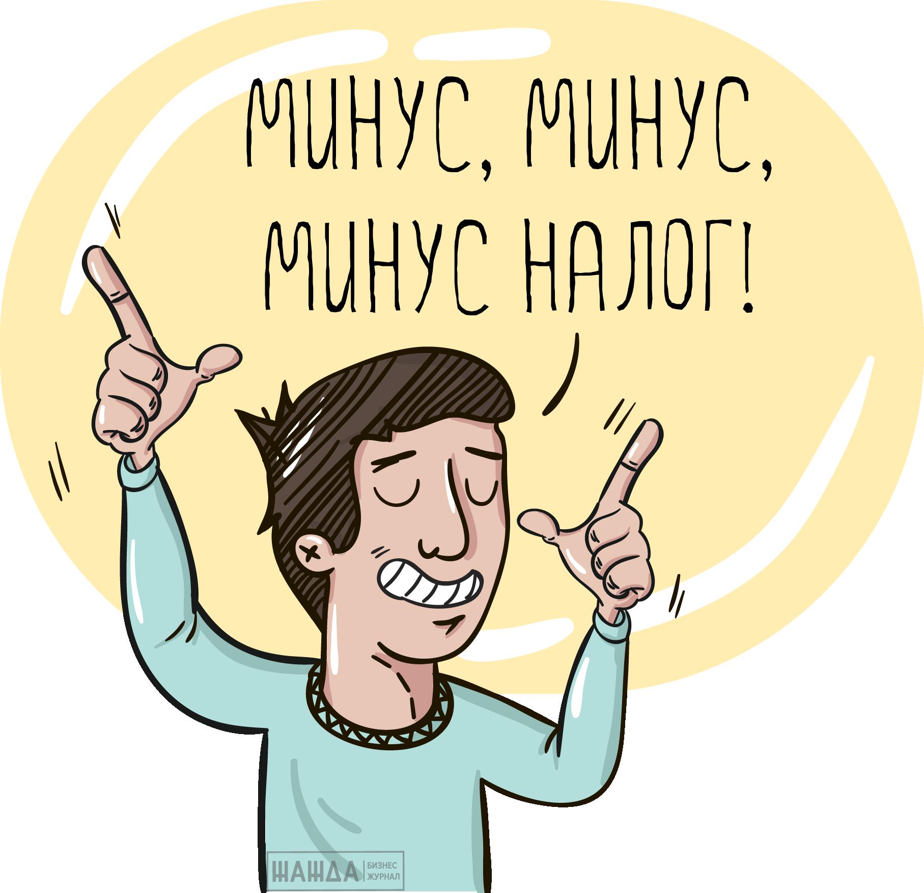 бланк заявления плательщика ндс в украине