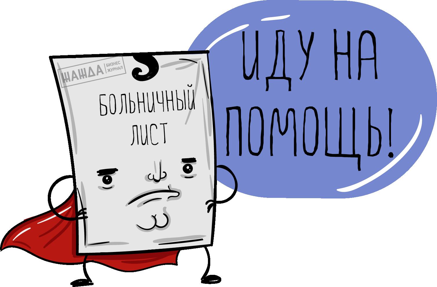 По делу АБ З - Закупки