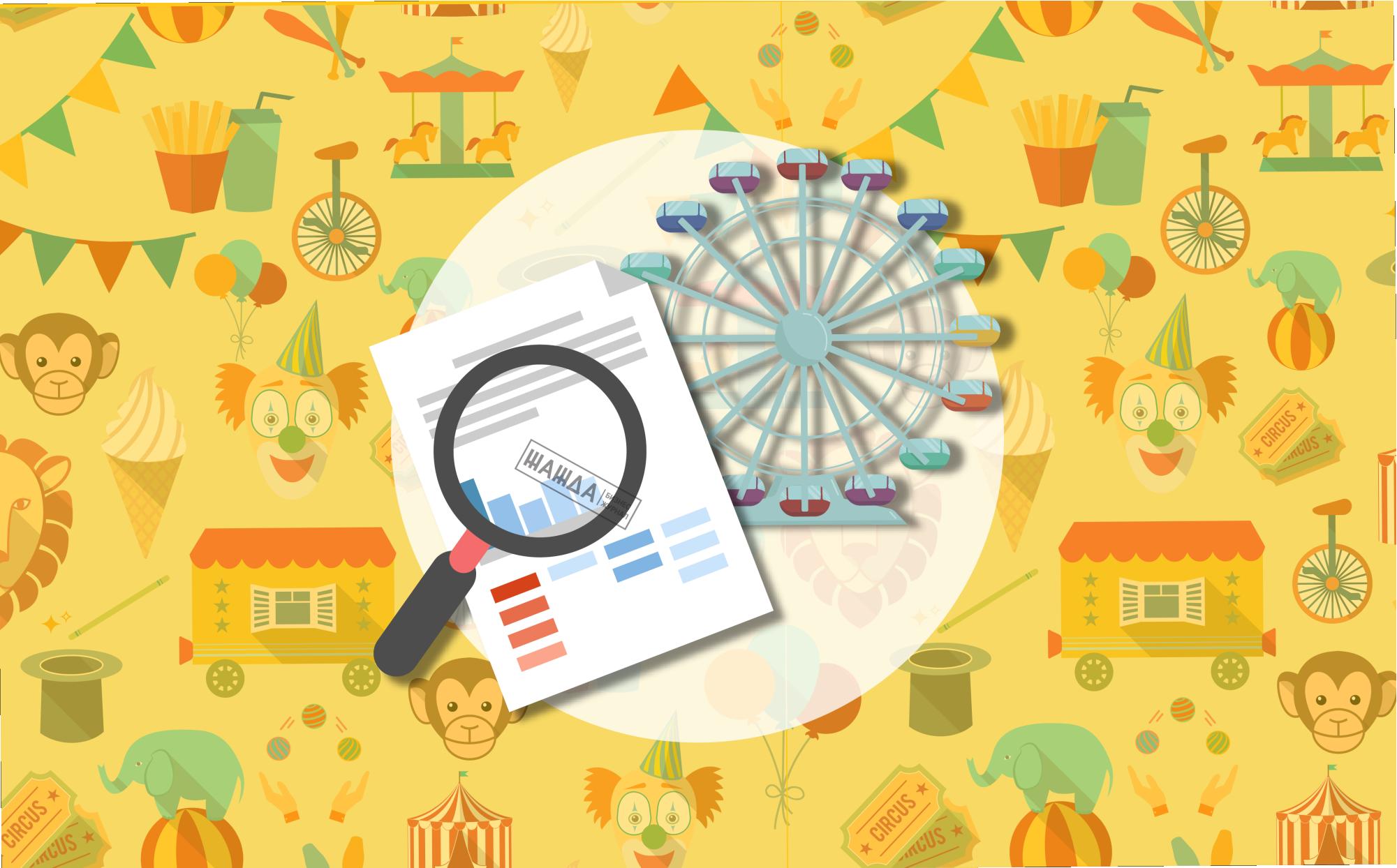 Образец бизнес плана парка идеи ниш для бизнеса
