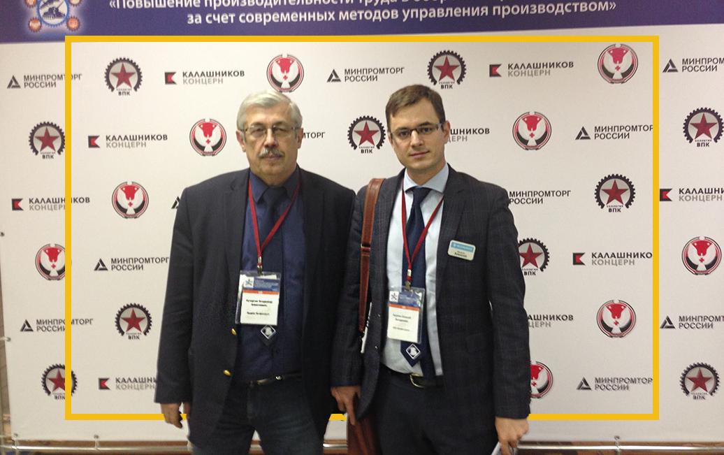 Алексей Евсягин