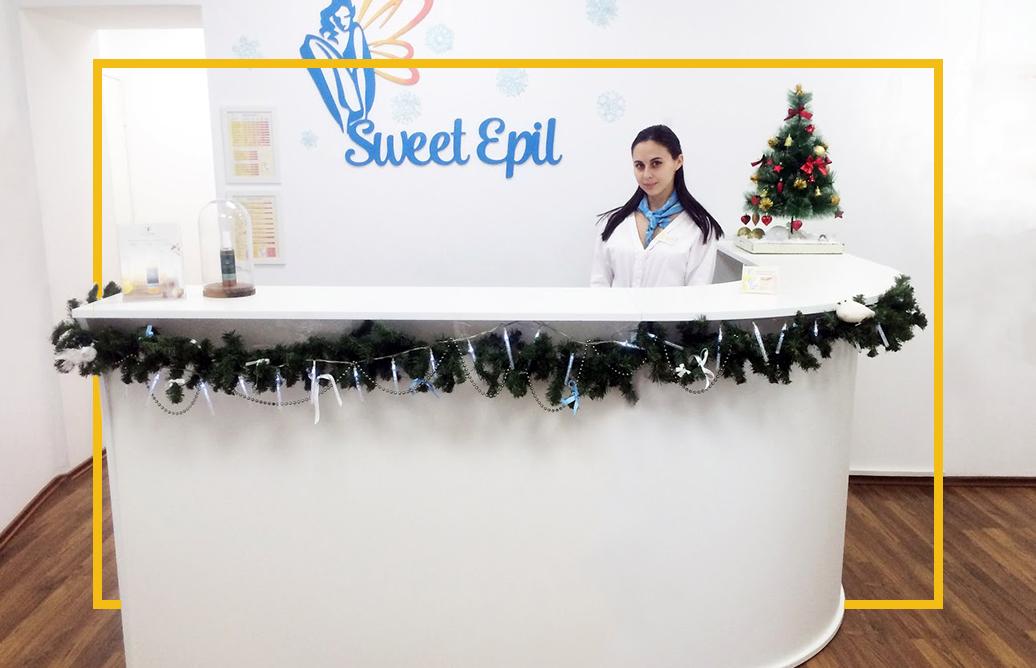 Sweet Epil