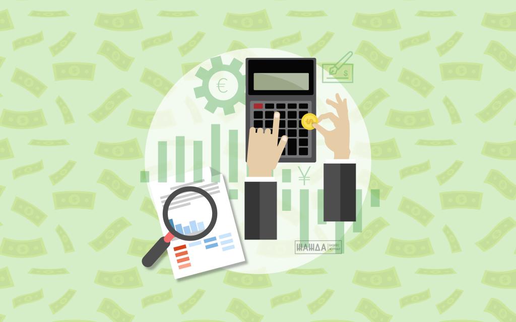 Как открыть бухгалтерскую фирму
