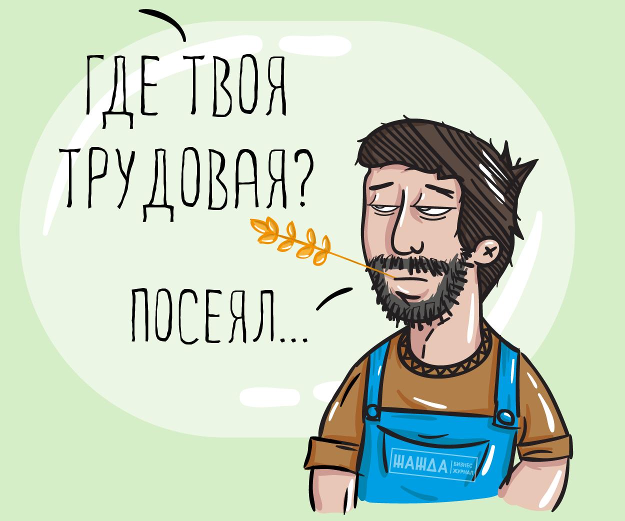 Как принять на работу работника при утере им трудовой книжки