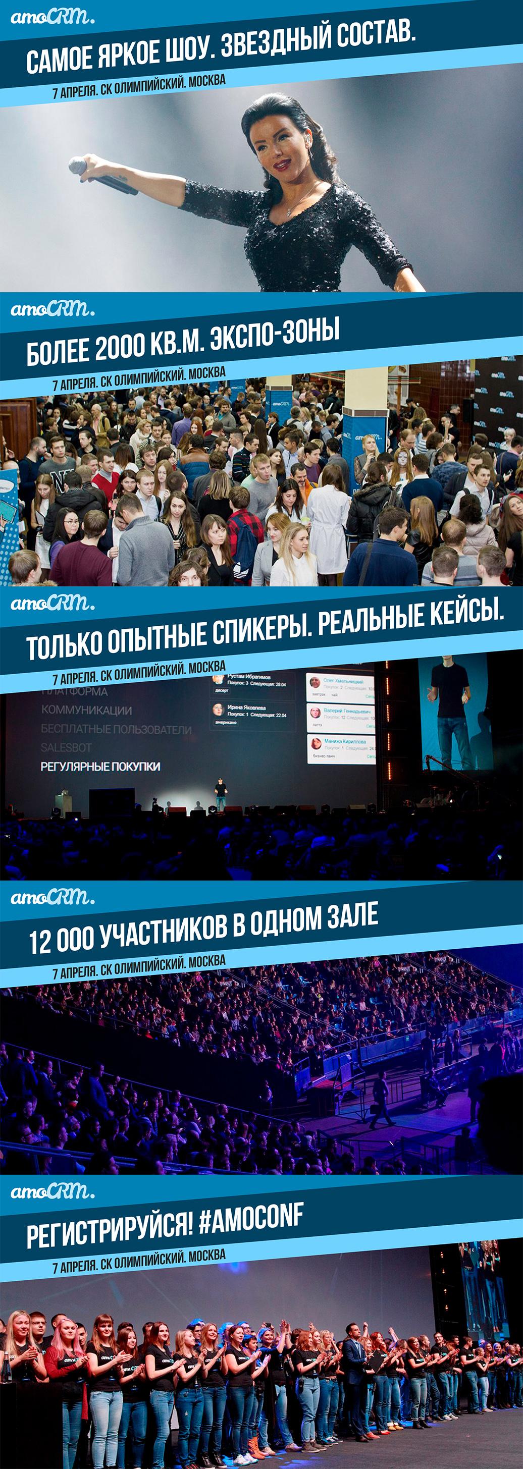 Конференция Олимпийский