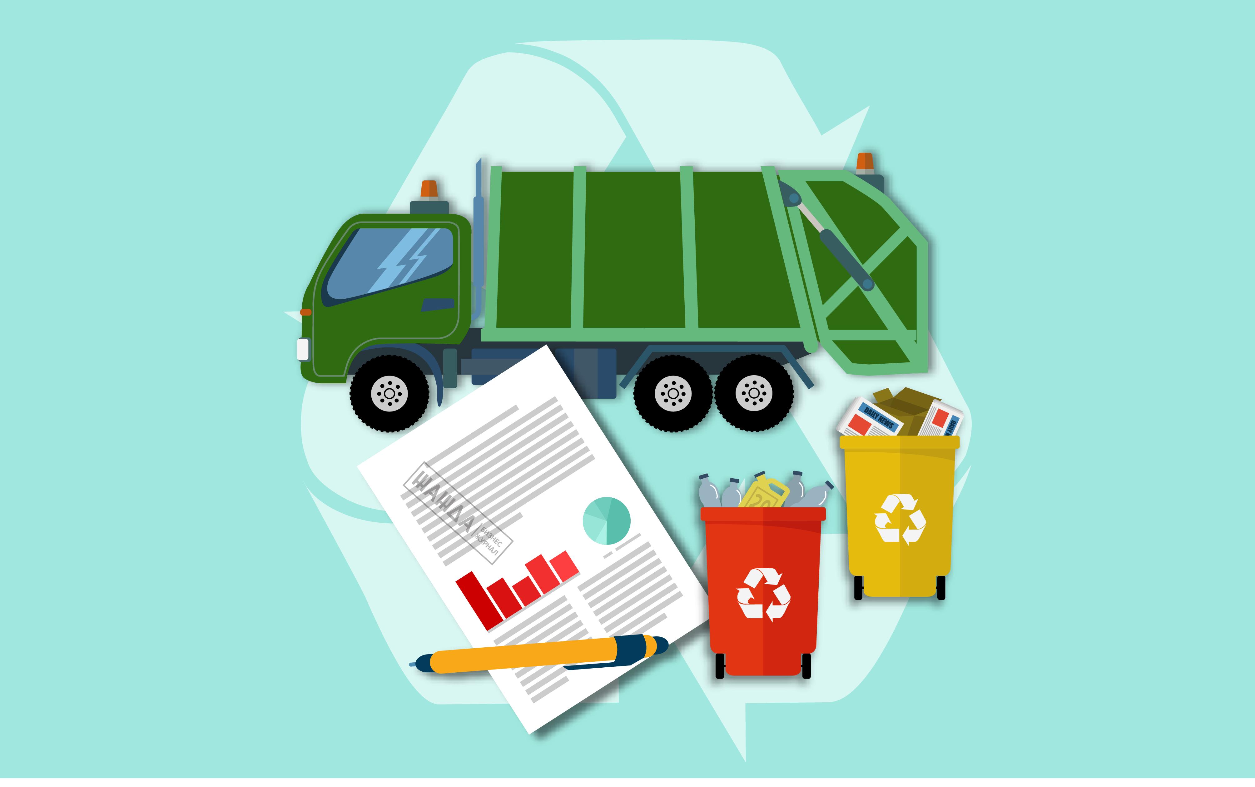 Бизнес план уборки мусора семь идей бизнеса