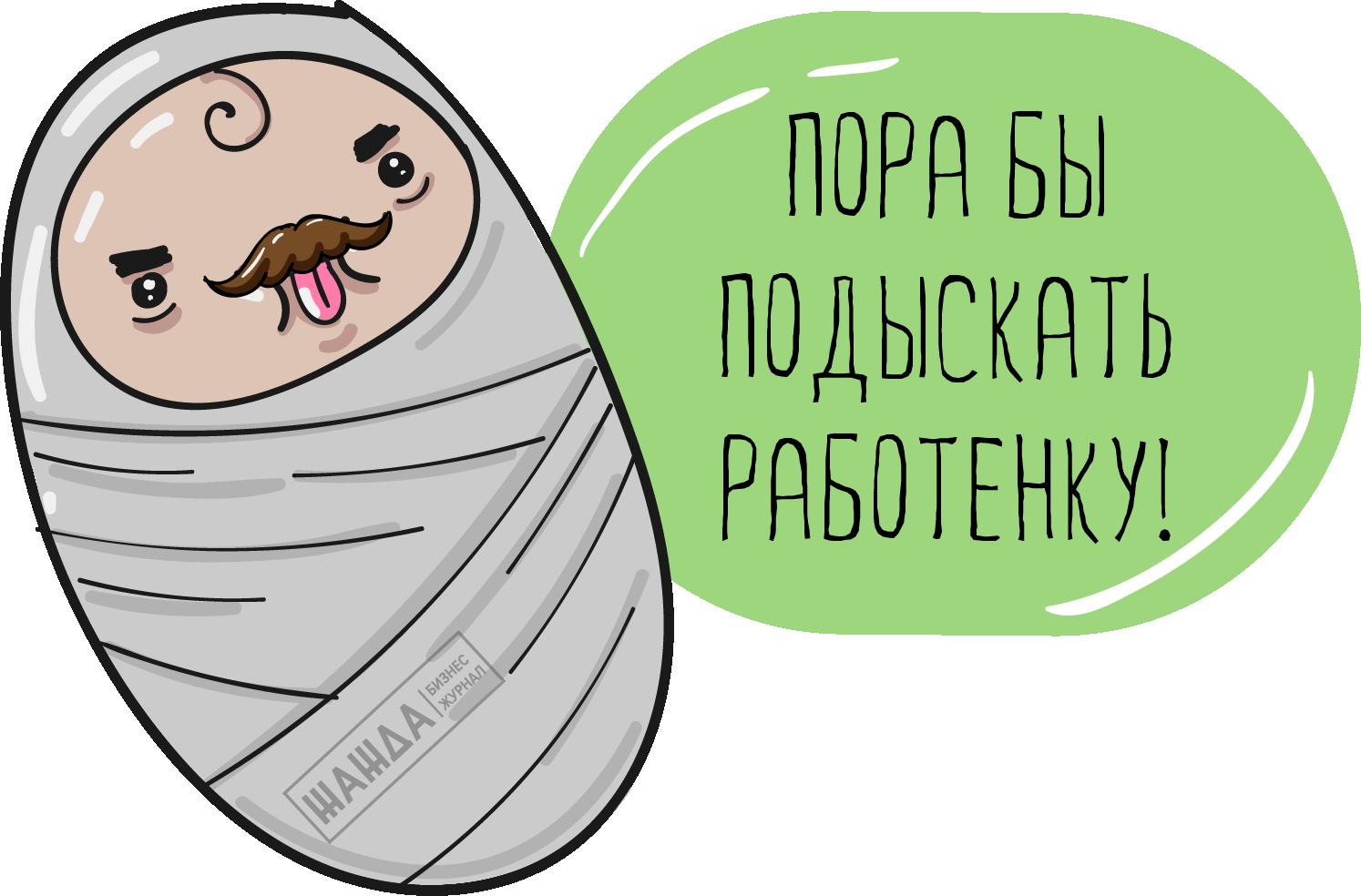 Медицинский осмотр при приеме на работу несовершеннолетних пункт приема металла в Кузьмино