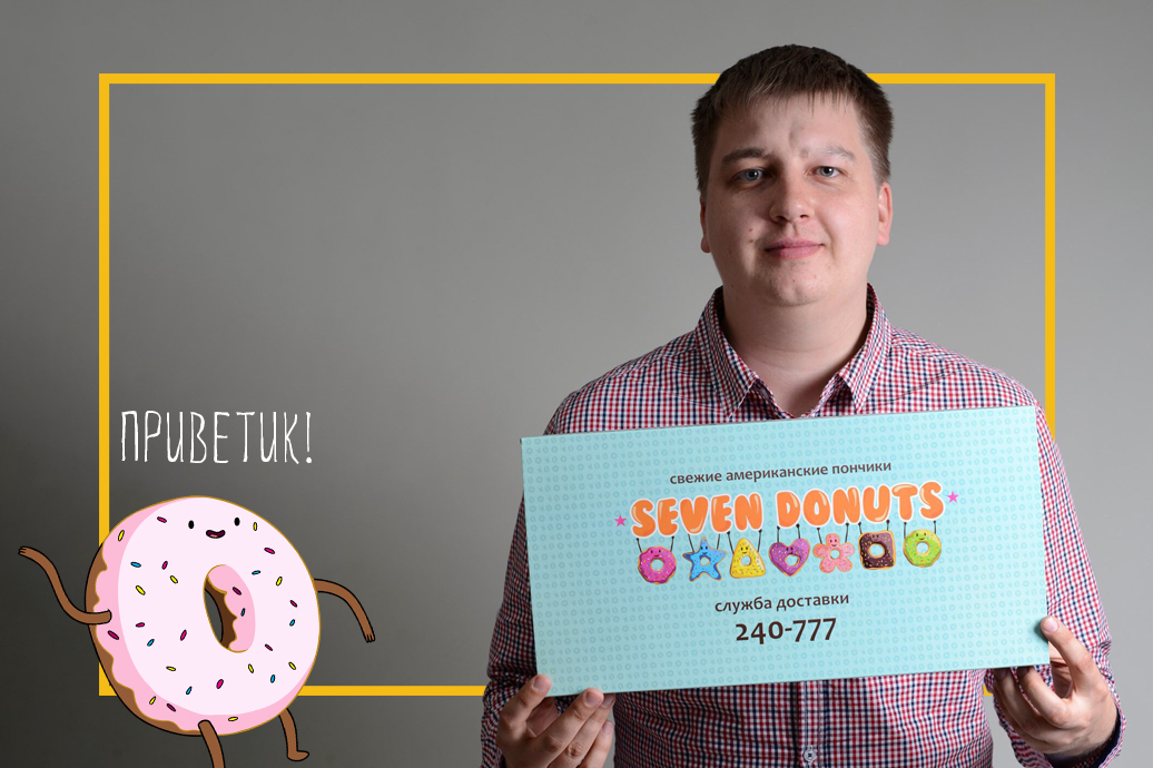 Seven Donuts