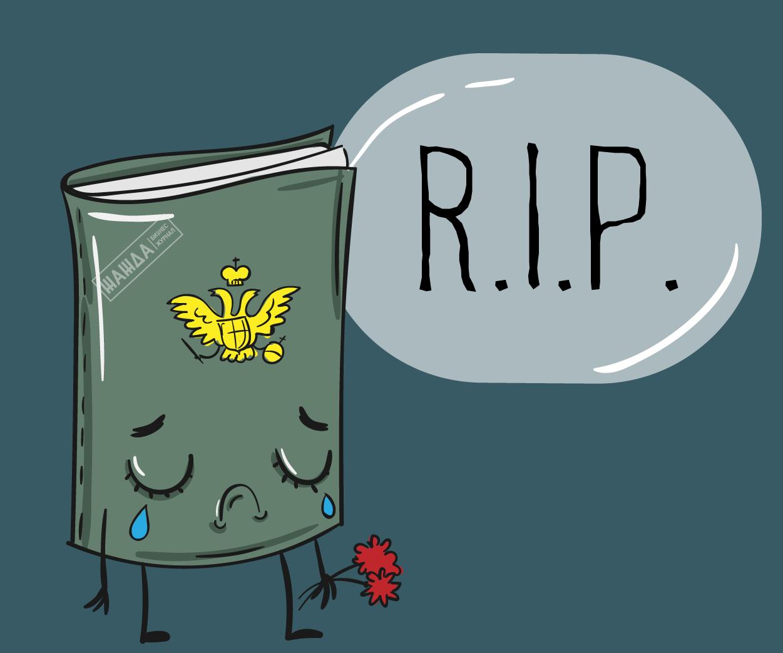 Можно ли выдать трудовую книжку родственнику