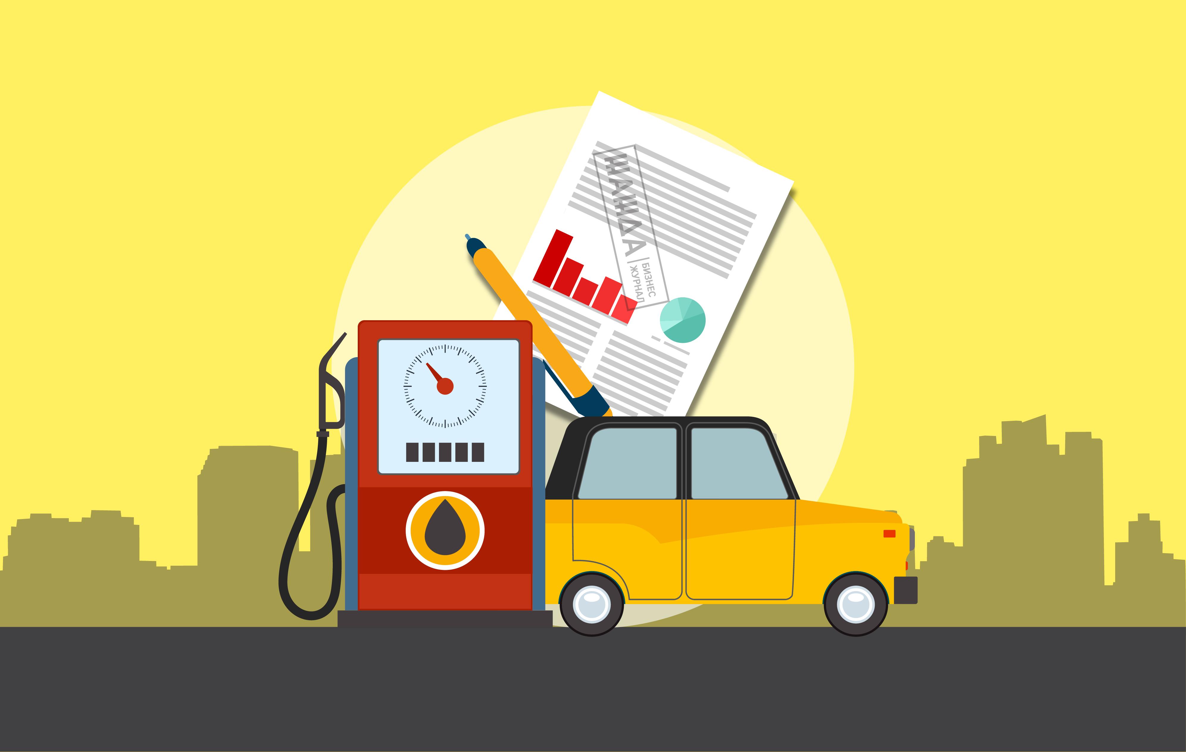 Автозаправочный бизнес план бизнес план программный продукт