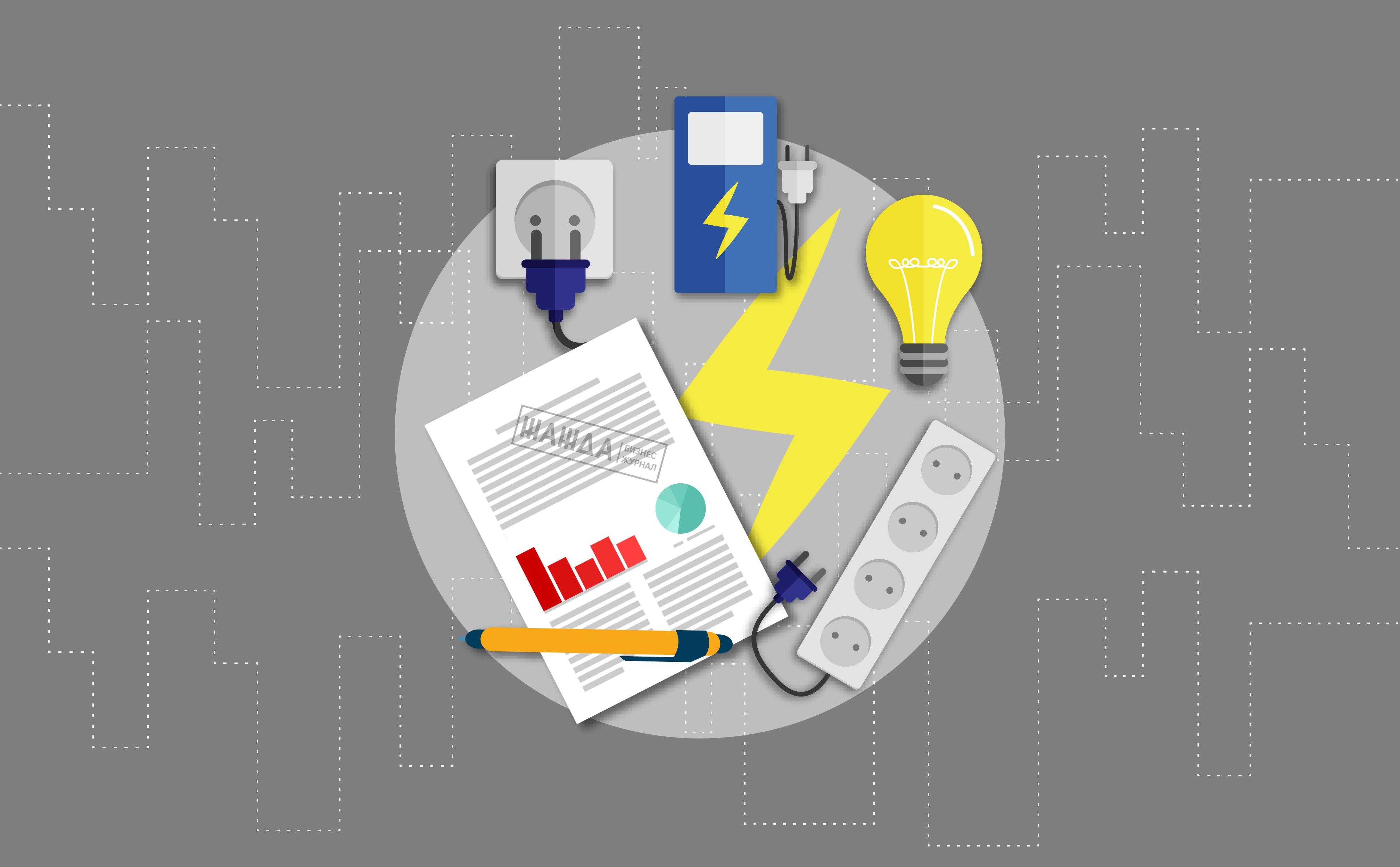 Идеи бизнеса электрики поиск готовый бизнес план