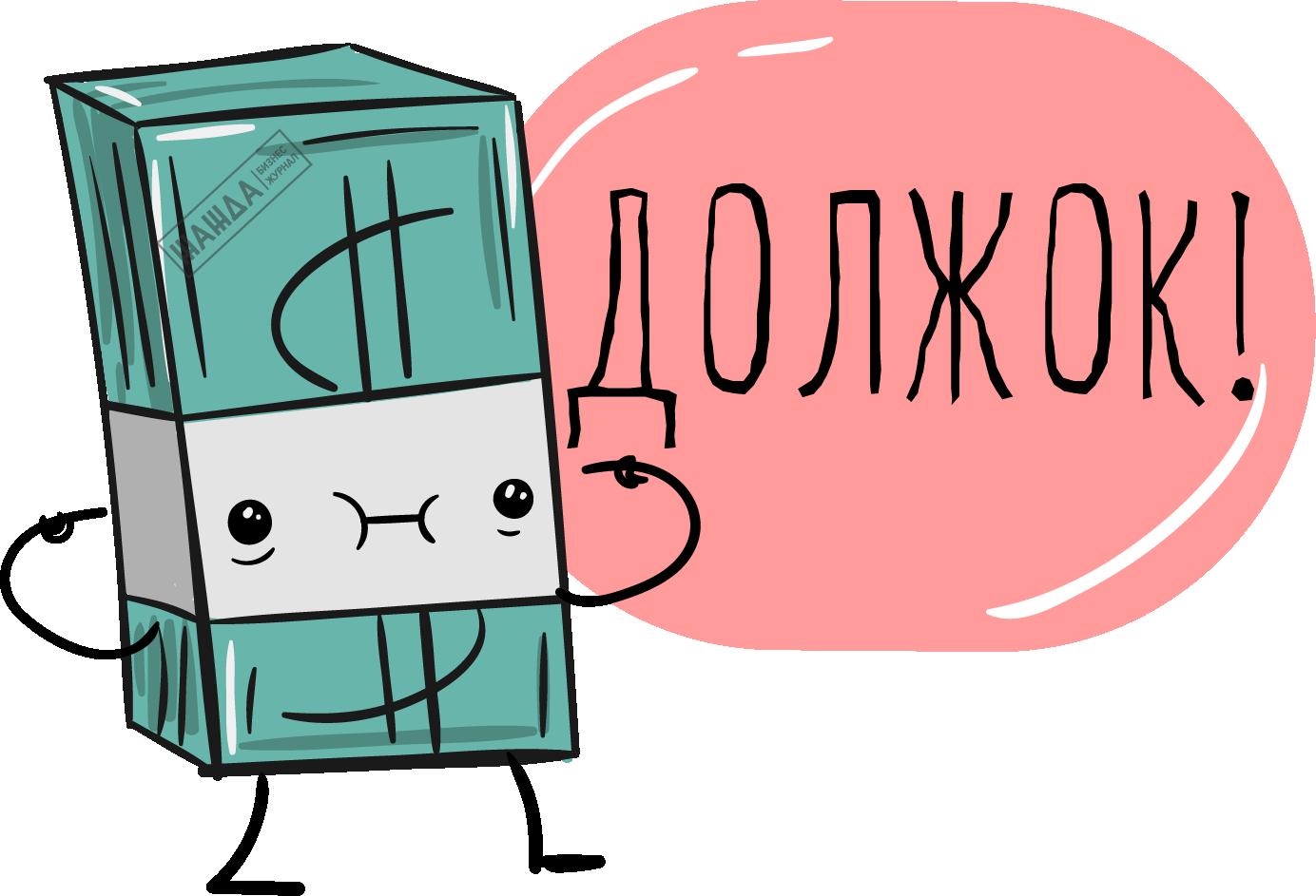 Займ процентный от учредителя налоги кредит без поручителей читать