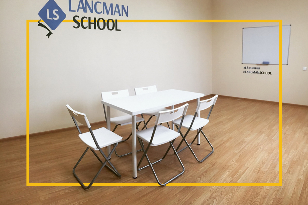 Lancman School