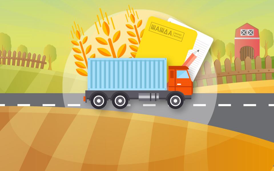Оптовая торговля зерном налогообложение