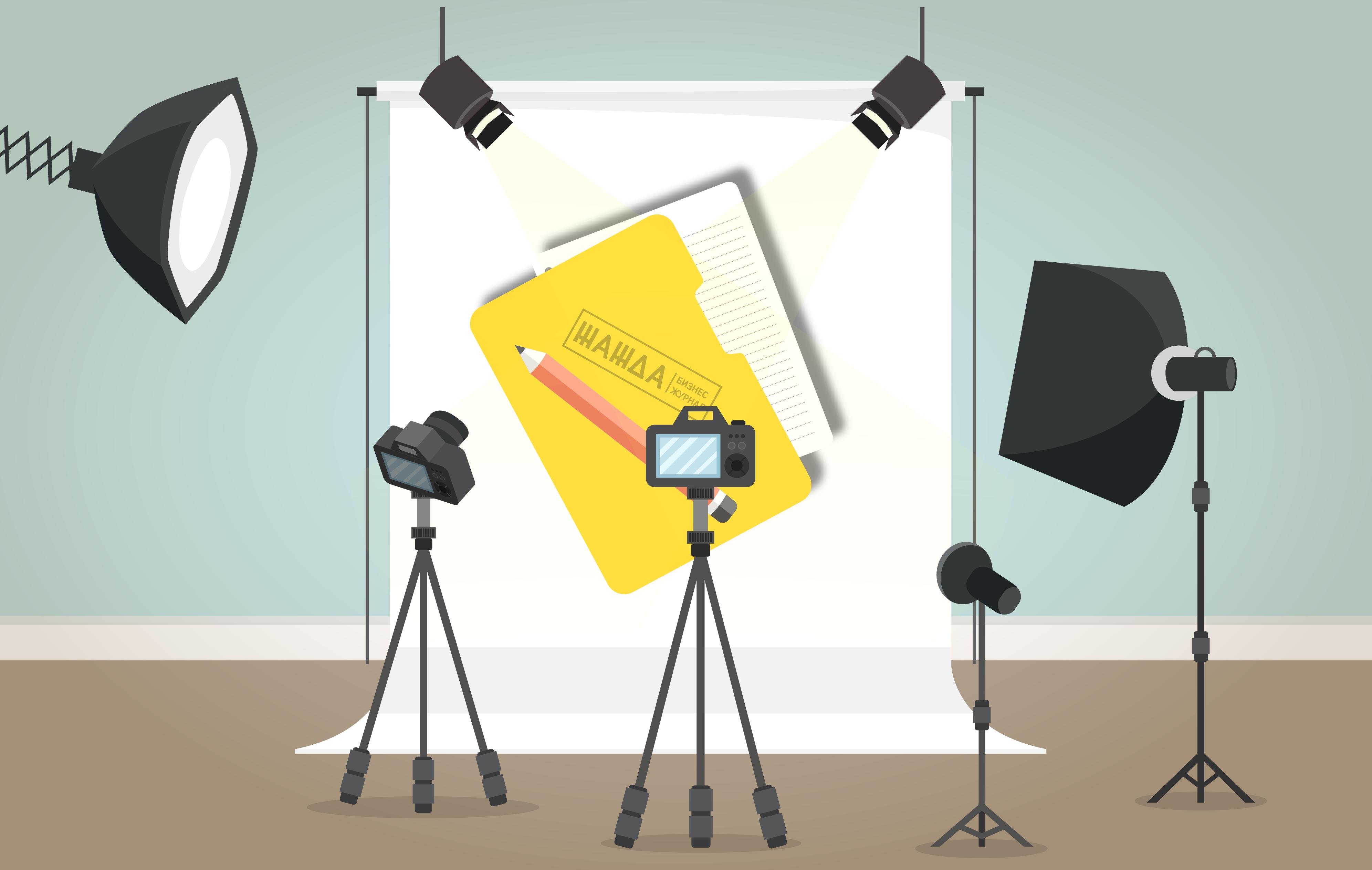 регистрация фотостудии как ип