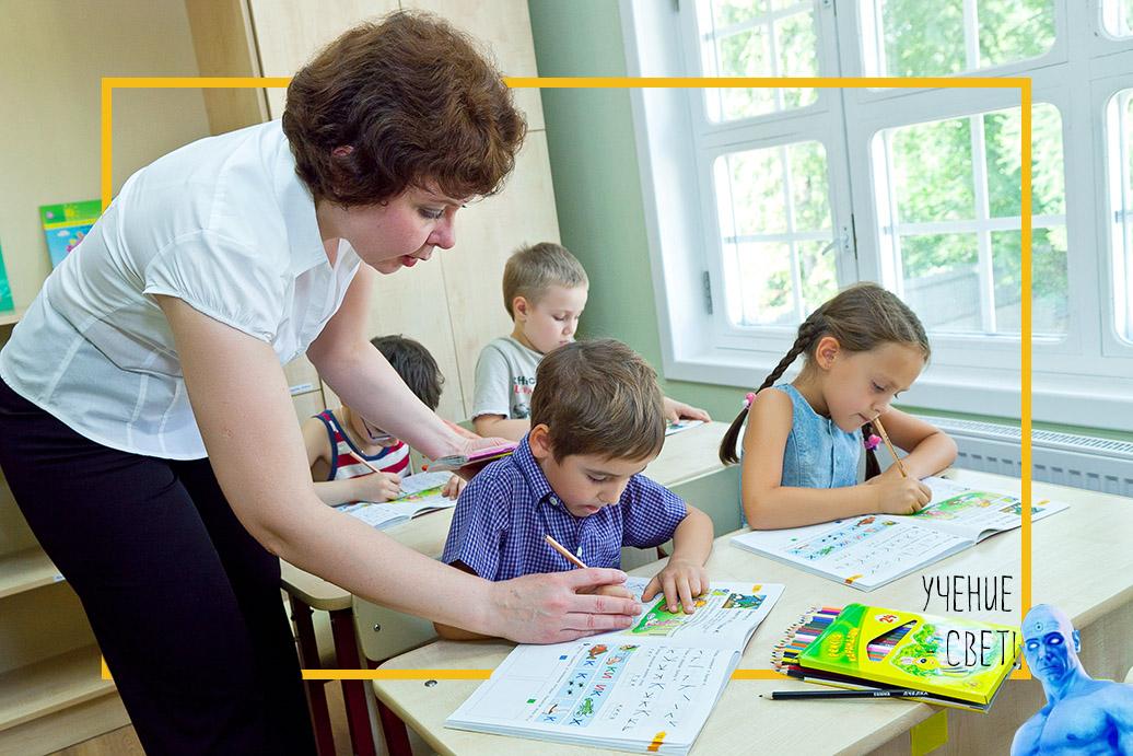akademicheskaya-gimnaziya