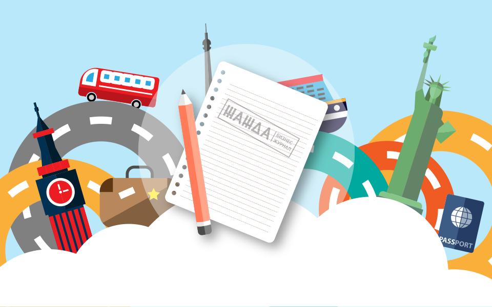 Бизнес план организация походов для детей и взрослых