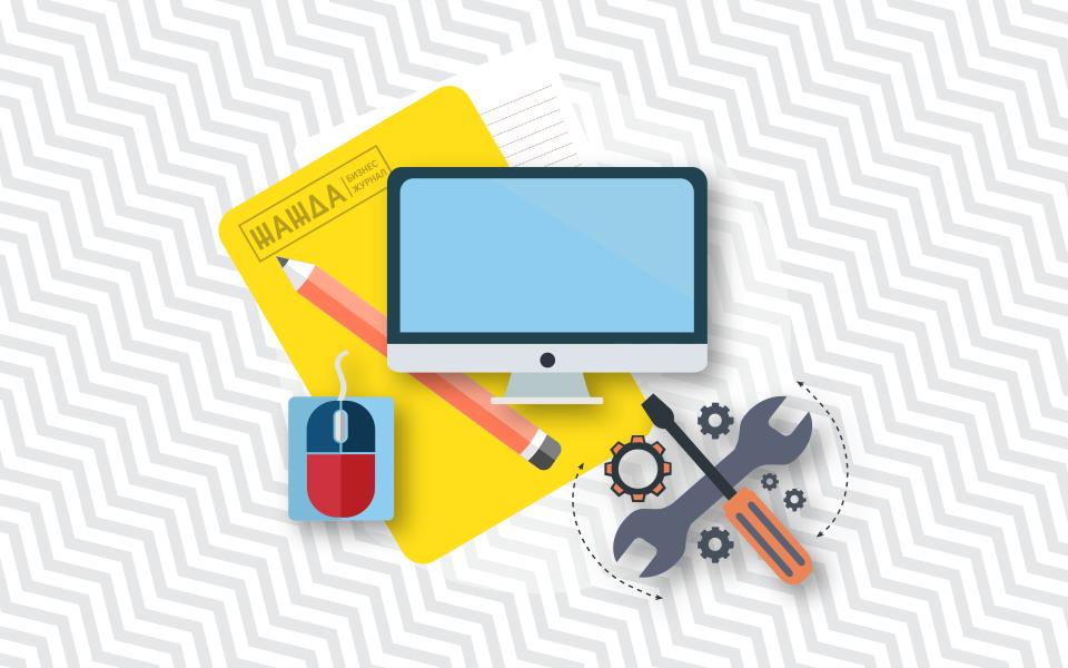 Бизнес план ремонт ноутбуков бизнес идеи для аэропортов