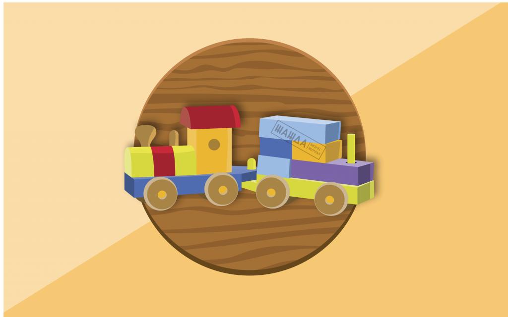 Как открыть бизнес по изготовлению деревянных игрушек: бизнес-идея, как открыть, вложения, оборудование, что нужно для открытия реальные кейсы
