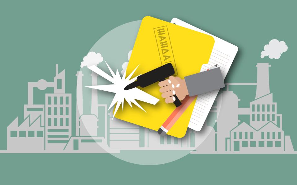 Регистрация ип на сварочные работы 3 ндфл бланк налоговая декларация