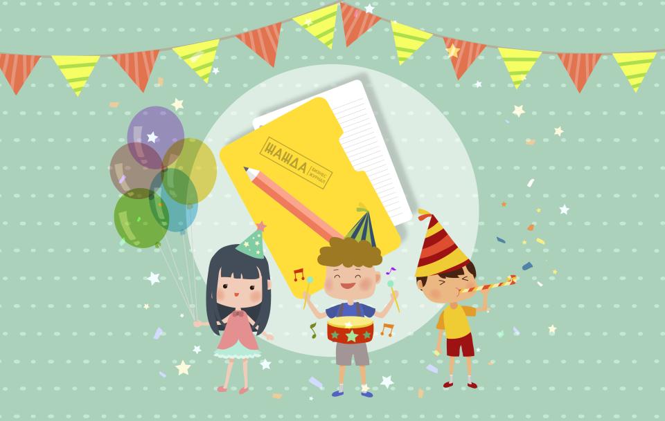 С чего начать бизнес по организации детских праздников - Юридические справки и консультации