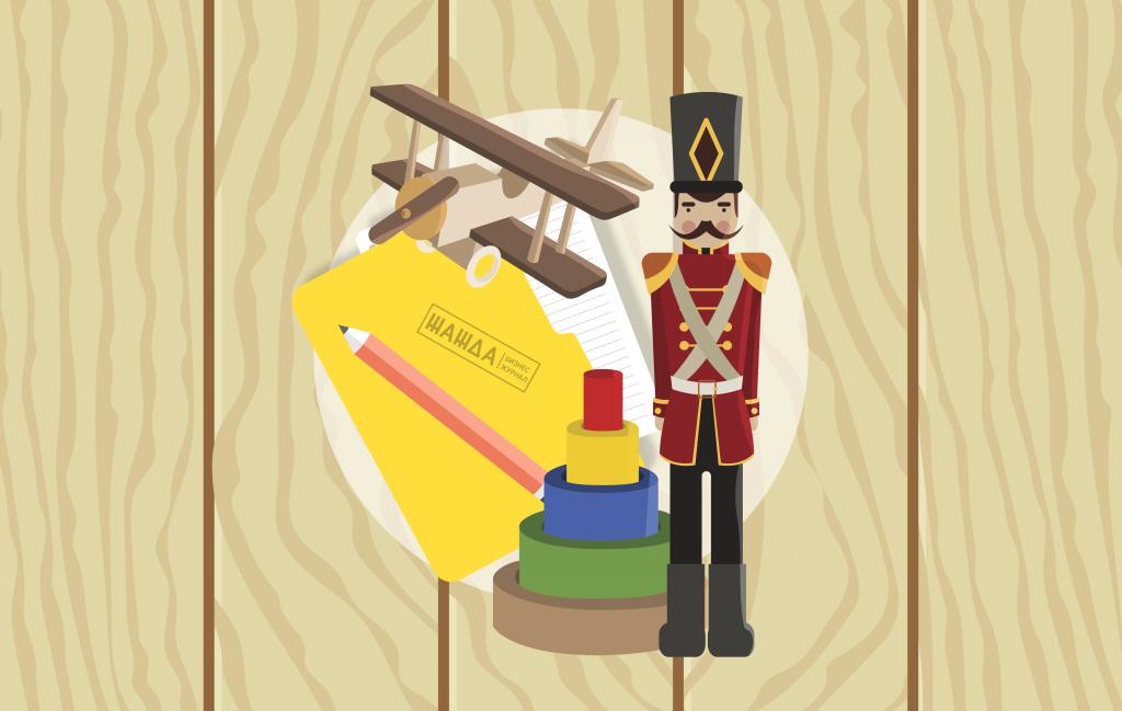 Производство деревянных игрушек: оборудование, изготовление и продaжa детских деревянных игрушек как бизнес, станки, технология, бизнес план