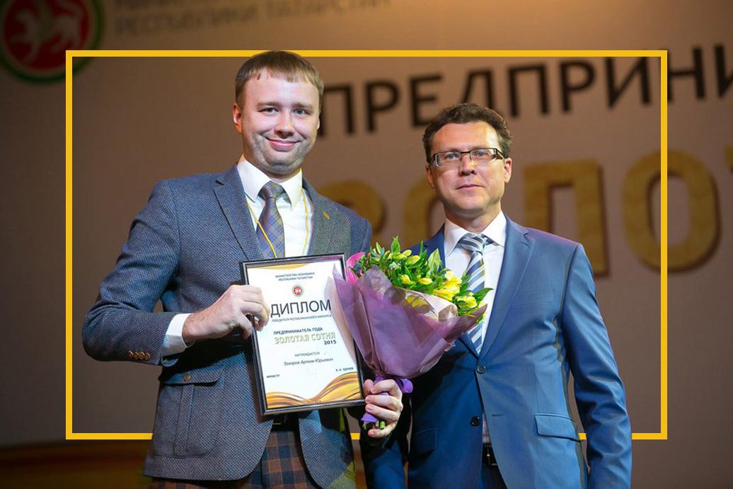 artem-zaharov