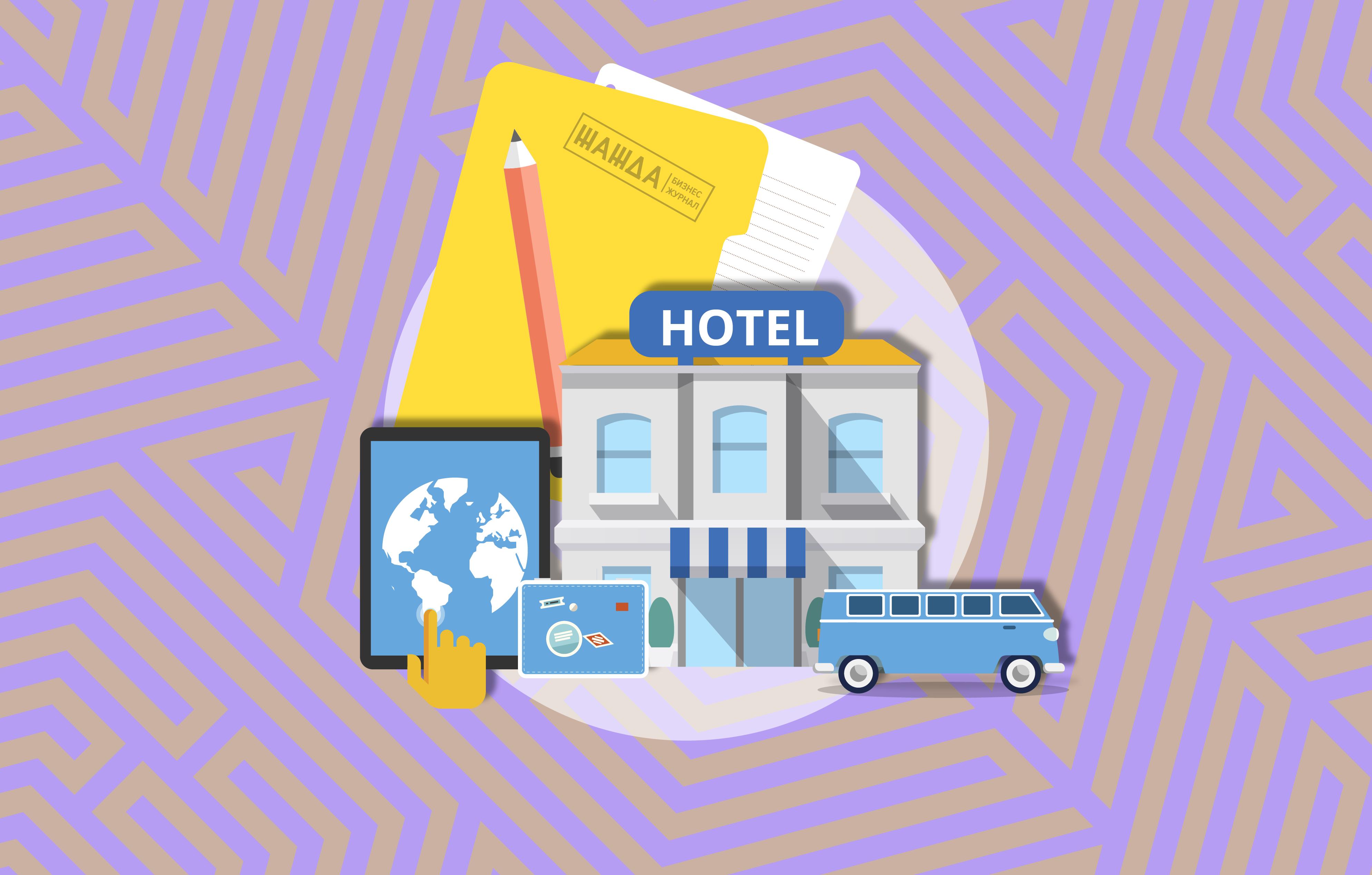 Бизнес план курортного отеля бизнес план торговли с