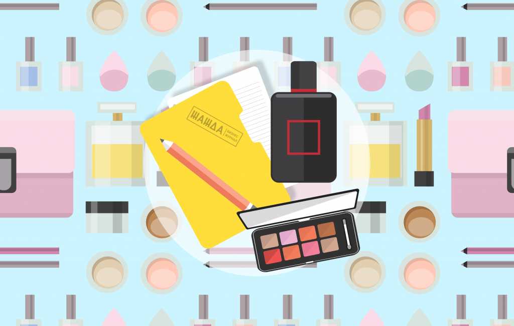 Идея бизнеса как открыть магазин косметики и парфюмерии