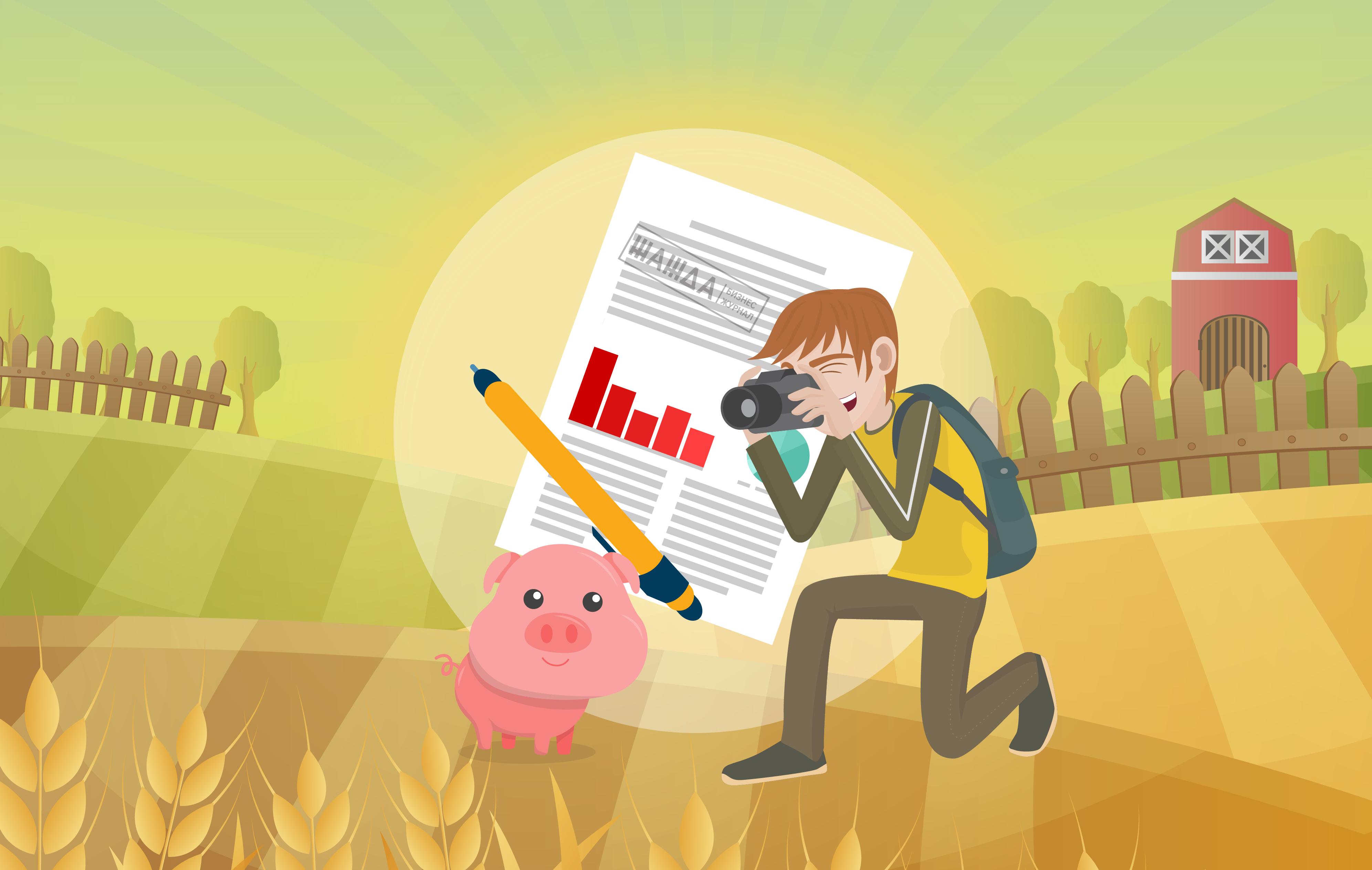 Бизнес план по аграрному туризму бизнес план p2p кредитования