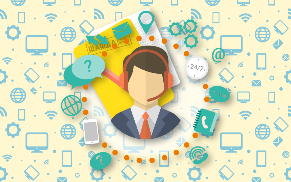 Бизнес-план call-центра - «Жажда» - бизнес-журнал