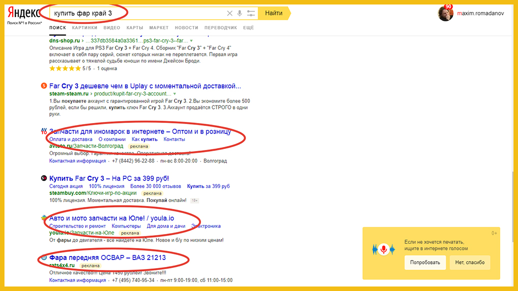 Купить google adwords и контекстная реклама для чайников сайтов контекстная реклама баннерная реклама примеры работ все работы raquo