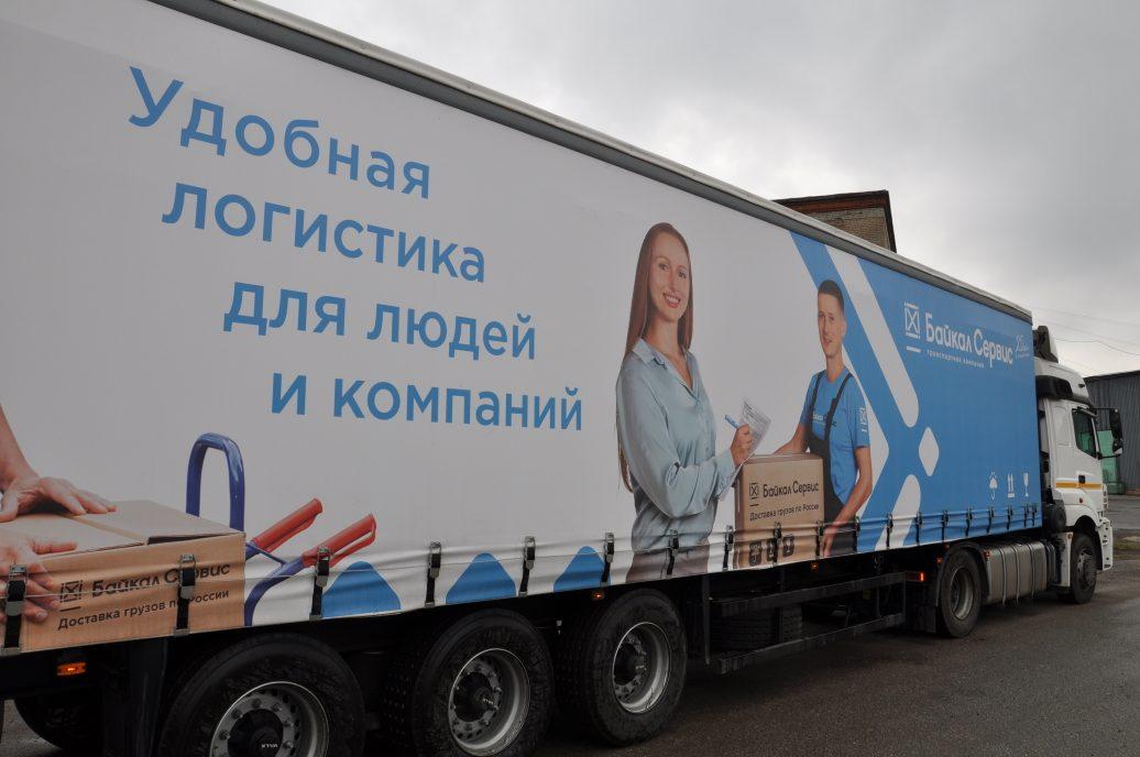 Фв транспортер бу в россии фольксваген транспортер dsg